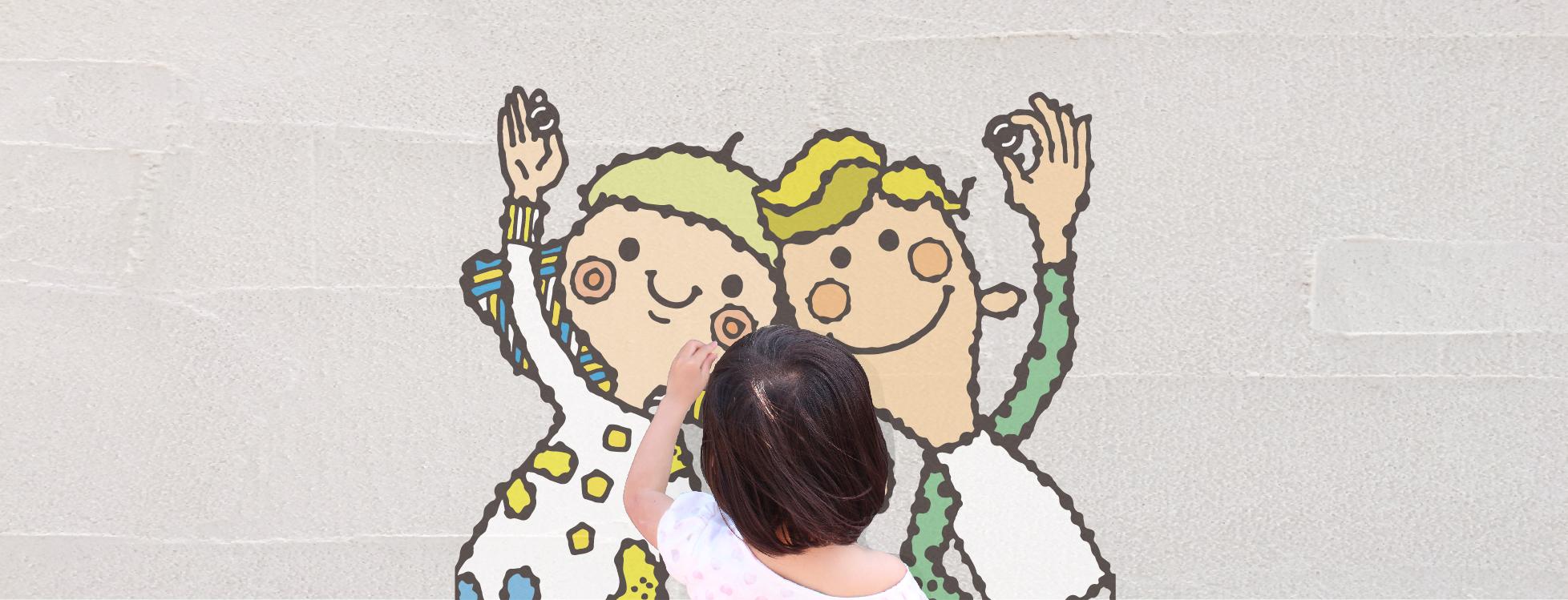 開催確定!!壁面に子どもたちがARTで夢を描く一日!