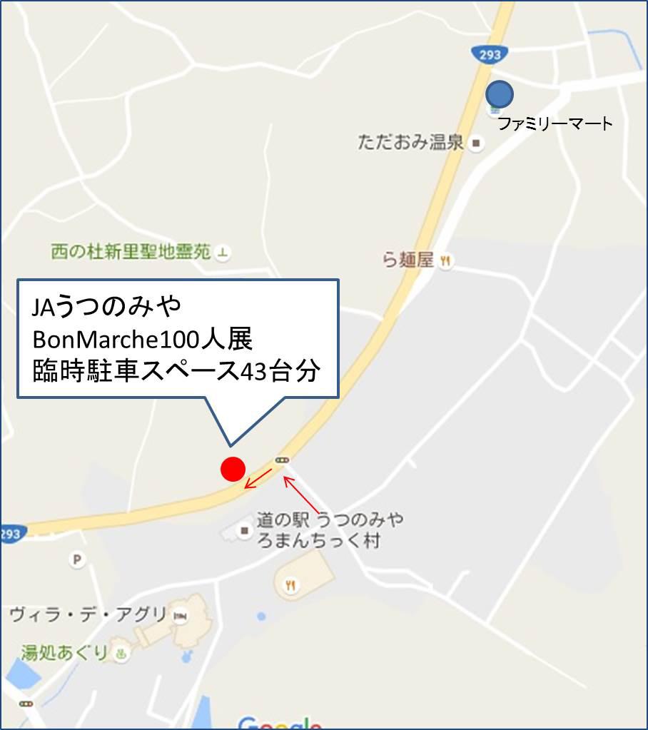 ja_map