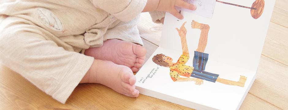 子どもと一緒に楽しむのにぴったりな絵本4選