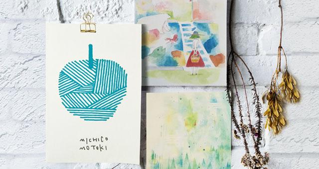 日常にアートを|ポストカードでインテリアを彩ろう!