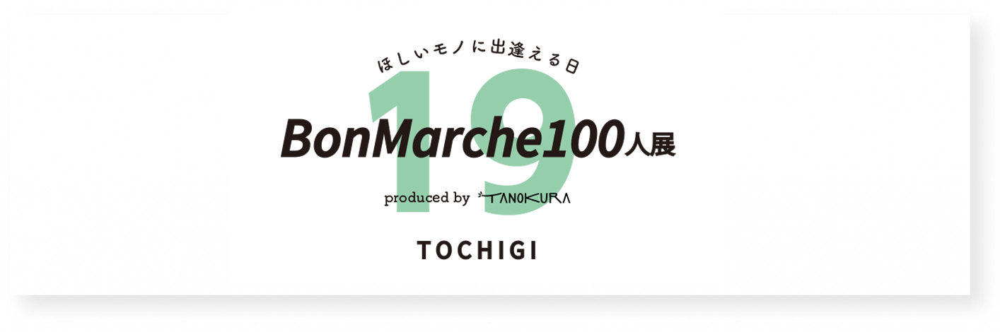 180130_bm10016top