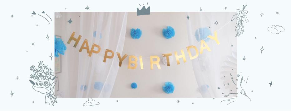 「Happy Birthday!!!」を楽しもう!