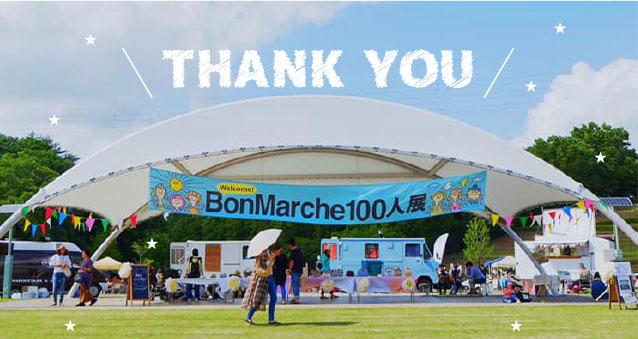 BonMarche100人展in茨城 vol.1