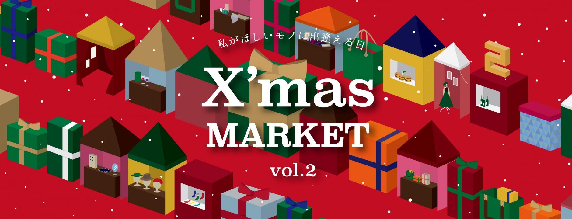 12/7(土) X'mas MARKET vol.2