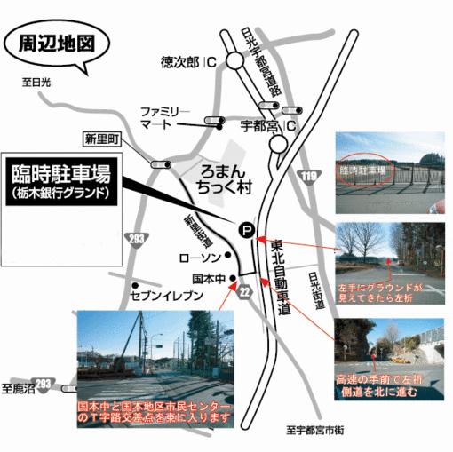bonmarche100_tyusyazyou_map