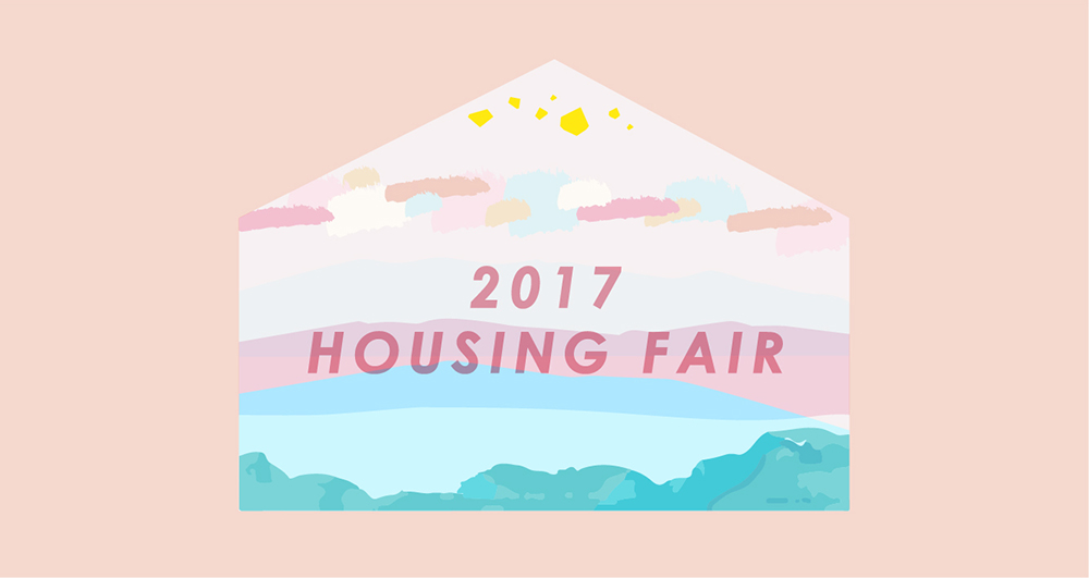 【開催終了】HOUSING FAIR 2017/5/20・21