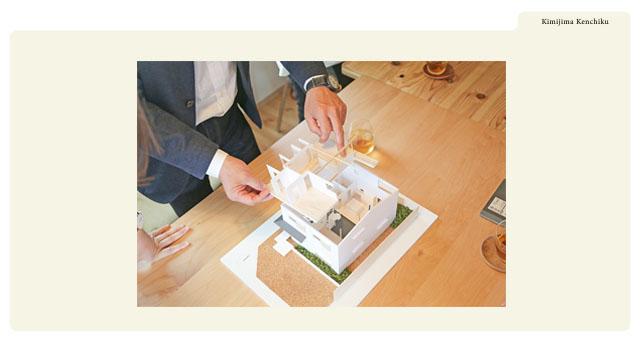 おうちを建てるわたしたち。vol.2~実際のお家を見学!~