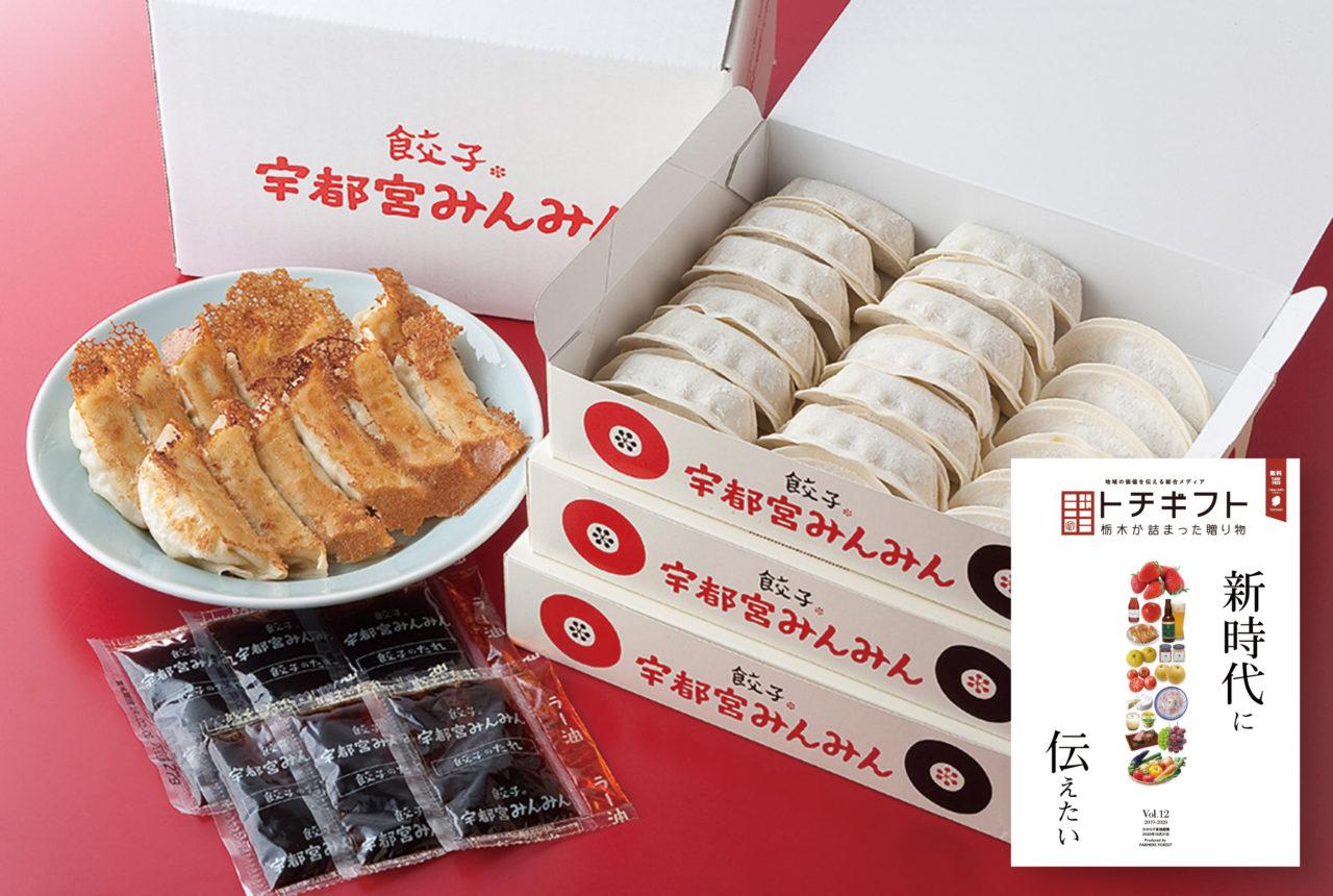 https://tano-kura.net/wp-content/uploads/2020/04/present-e1586161149469.jpg