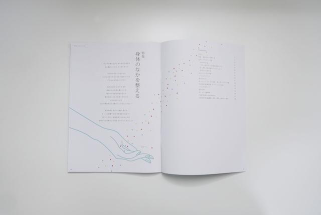 https://tano-kura.net/wp-content/uploads/2020/07/P1090627のコピー.jpg