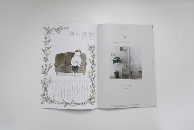 https://tano-kura.net/wp-content/uploads/2020/07/P1090633のコピー2.jpg